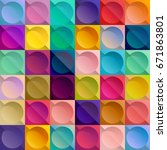 seamless multicolored geometric ... | Shutterstock .eps vector #671863801