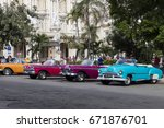 havana  cuba   march 3  2016 ... | Shutterstock . vector #671876701