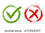 acceptance and rejection symbol ... | Shutterstock .eps vector #671903347