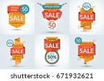 set of sale banners. special... | Shutterstock .eps vector #671932621