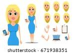 business woman cartoon... | Shutterstock .eps vector #671938351
