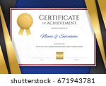 luxury certificate template... | Shutterstock .eps vector #671943781