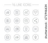 set of 16 commercial outline... | Shutterstock .eps vector #671946634