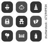 set of 9 kid icons set... | Shutterstock .eps vector #671949934