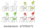 having fun  seriously  studying   Shutterstock . vector #671956171