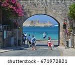 rhodes  greece   july 14  2016  ... | Shutterstock . vector #671972821