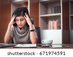 stressed young businesswoman... | Shutterstock . vector #671974591