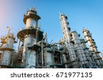 column tower petrochemical... | Shutterstock . vector #671977135