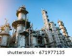column tower petrochemical... | Shutterstock . vector #671977135