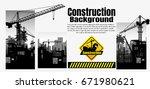 construction crane silhouette... | Shutterstock .eps vector #671980621