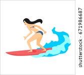 surfer woman on surfboard.... | Shutterstock . vector #671986687