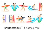 big set of illustrations of... | Shutterstock . vector #671986741