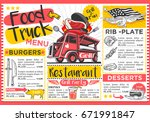food truck festival vector menu ... | Shutterstock .eps vector #671991847