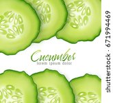 vector slice juicy cucumber... | Shutterstock .eps vector #671994469