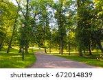 summer park | Shutterstock . vector #672014839