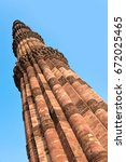 detail of the qutub minar  the... | Shutterstock . vector #672025465