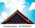 roof chapel | Shutterstock . vector #672053425
