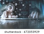 cyber security internet and... | Shutterstock . vector #672053929