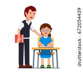 school teacher man standing... | Shutterstock .eps vector #672054439