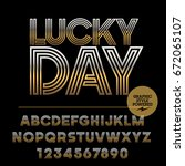 Stock vector vector set of golden alphabet letters font contains graphic style icon with text lucky day 672065107
