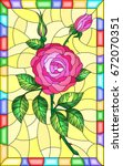 illustration in stained glass... | Shutterstock .eps vector #672070351