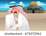 a vector illustration of two... | Shutterstock .eps vector #672072961