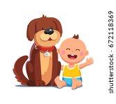little baby boy sitting... | Shutterstock .eps vector #672118369