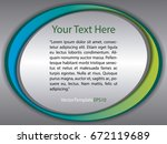 template silver  blue  green ... | Shutterstock .eps vector #672119689