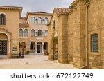 nicosia  cyprus   may 28  2017  ... | Shutterstock . vector #672122749