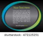 template black  blue  green and ... | Shutterstock .eps vector #672125251
