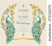 wedding invitation card... | Shutterstock .eps vector #672126274