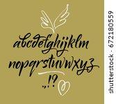 vector alphabet. hand drawn... | Shutterstock .eps vector #672180559