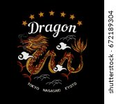 japan dragon  vector embroidery  | Shutterstock .eps vector #672189304