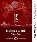 turkey holiday demokrasi ve... | Shutterstock .eps vector #672192247