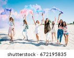 beautiful happy stylish sexy... | Shutterstock . vector #672195835