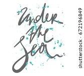 unique hand drawn lettering...   Shutterstock .eps vector #672196849