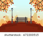park in a big city. flat design ... | Shutterstock .eps vector #672203515