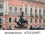View Of Horse Tamers Monument...