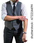 a young businessman in a white...   Shutterstock . vector #672216694