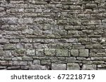 old grunge stone brick wall... | Shutterstock . vector #672218719