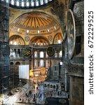 istanbul   jul 2017  inside the ...   Shutterstock . vector #672229525