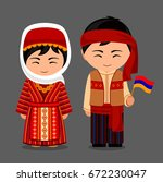 armenians in national dress... | Shutterstock .eps vector #672230047