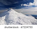 winter landscape in romania ... | Shutterstock . vector #67224733