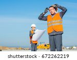 two engineers at airport runway | Shutterstock . vector #672262219
