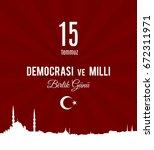 turkey holiday demokrasi ve... | Shutterstock .eps vector #672311971