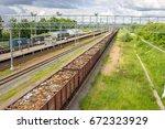 vorsino  russia   july 2017 ... | Shutterstock . vector #672323929