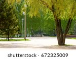 the area of the city park.... | Shutterstock . vector #672325009