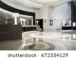 luxury lobby interior.   Shutterstock . vector #672334129