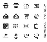 Miscellaneous shopping icons - set