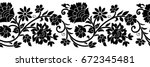 Stock vector seamless floral border 672345481